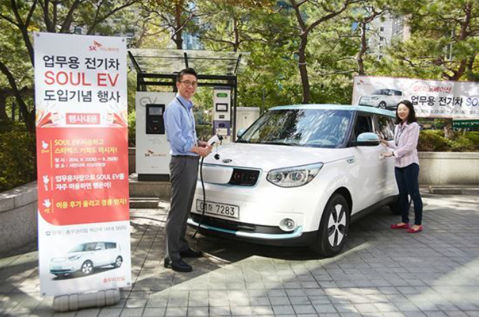 The company said it will expand cooperation with Chinese partners to target the fast-rising market in the next five years as Beijing is promoting eco-friendly cars to cut CO2 emissions with subsidies for EVs. (image courtesy of SK Innovation)