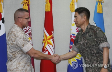 Korea and US to Jointly Probe of Osan Base over Anthrax Shipment