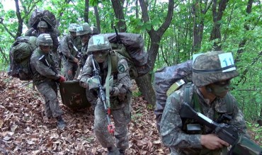 Korean Infantry Division Holds 'Hell' Competition for High-Ranking Officers