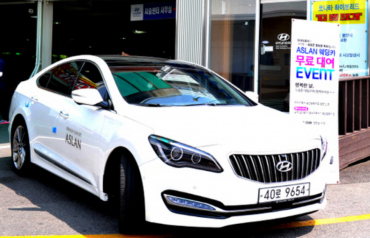 Hyundai Motor Company Starts Free Wedding Car Rental Event