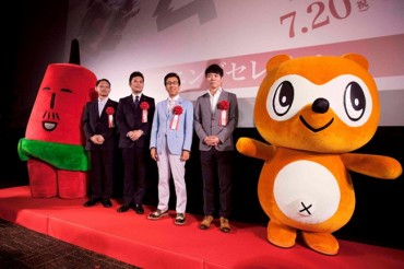 S. Korean Cinema Chain CGV Opens Six 4DX Theaters in Japan