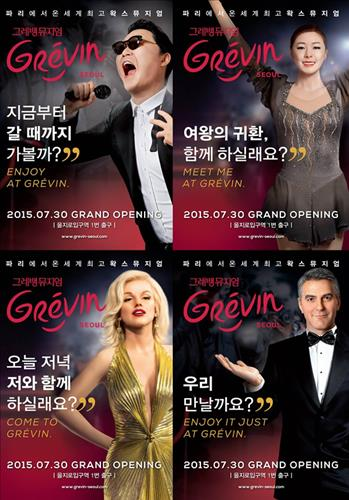 Seoul New Home of First Grevin Museum in Asia