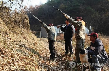 Police to Lift Restrictions on Civilian Firearm Usage to Hunt Hazardous Wild Animals
