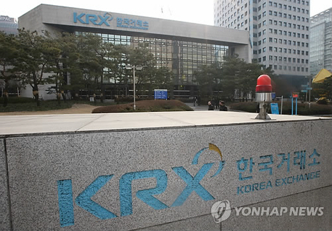 The Korea Exchange (KRX) currently operates futures and options trading based on the KOSPI 200 index, a flagship index composed of the top 200 stocks by market capitalization. (image: Yonhap)