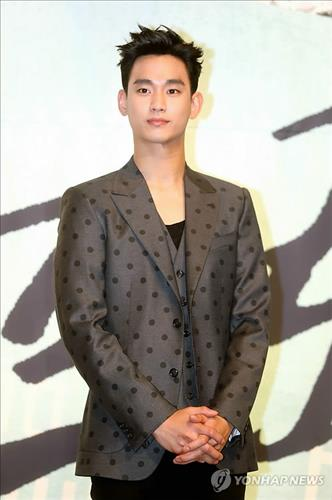 Kim Soo-hyun Visits LA to Present at K-pop Convention Festival