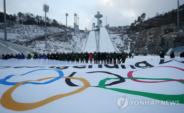S. Korea to Spend 937.2 Bln Won in 2017 for Winter Olympic Preparations