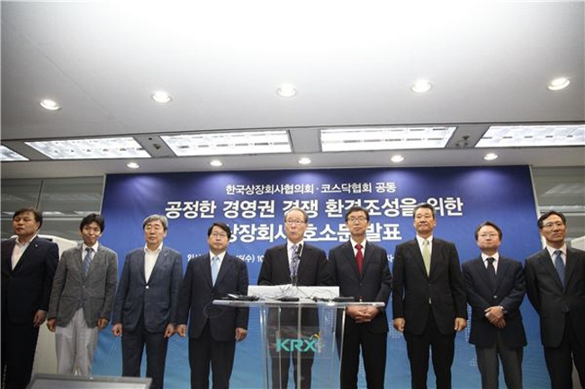 "The Korea Listed Companies Association urged policymakers to revise the commercial law to introduce protective measures, such as ""poison pills"" and ""golden shares,"" to ward off unsolicited takeover bids by corporate raiders. (image: Korea Listed Companies Association)"