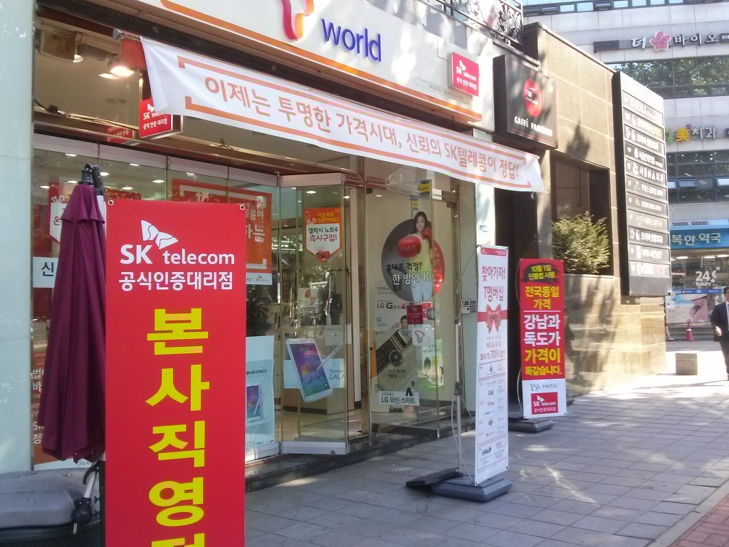 South Korea's cell phone industry has reached over-saturated phase. (image: SK Telecom's sales dealership store/image credit: Kobiz Media)