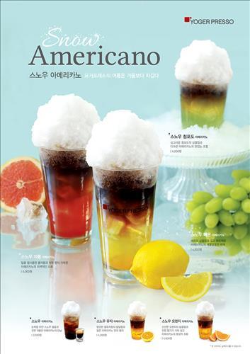 Snow Americano by Yoger Presso