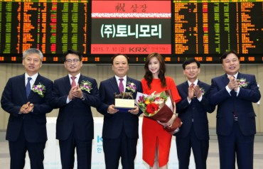 Tonymoly Sees Successful IPO Debut as Its Stock Nearly Doubles