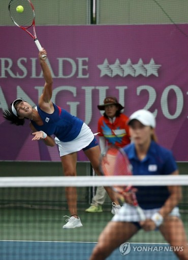 S. Korean Duo Win Women's Doubles Tennis Gold
