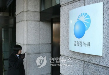 'Portal Internet Banks' will Attract Customers through Portal Sites
