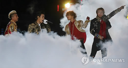 Letterman jackets related to the group Bigbang sold for 175,000 won. (Image : Yonhap)