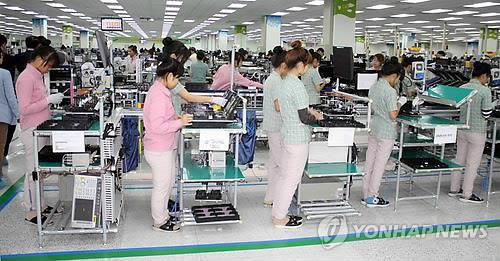 Mobile Phone Plant of Samsung Electronics in Vietnam. (Image : Yonhap)