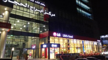 LG Targets Middle East with Premium Shop in Jordan