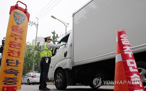 During the past 4 years, approximately 60,000 drivers have been caught driving to work while they were drunk. (Image : Yonhap)