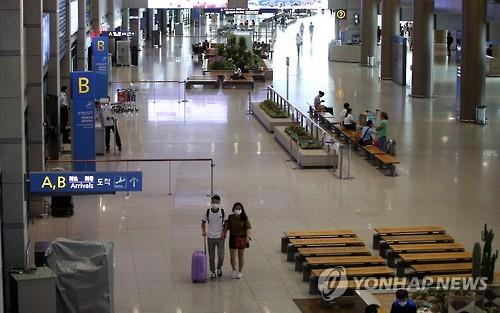 The Inchon airport is empty due to the outbreak of MERS. (Image : Yonhap)