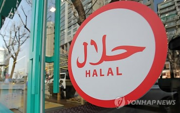 Daegu Takes Step towards Muslim-Friendly Tour Site