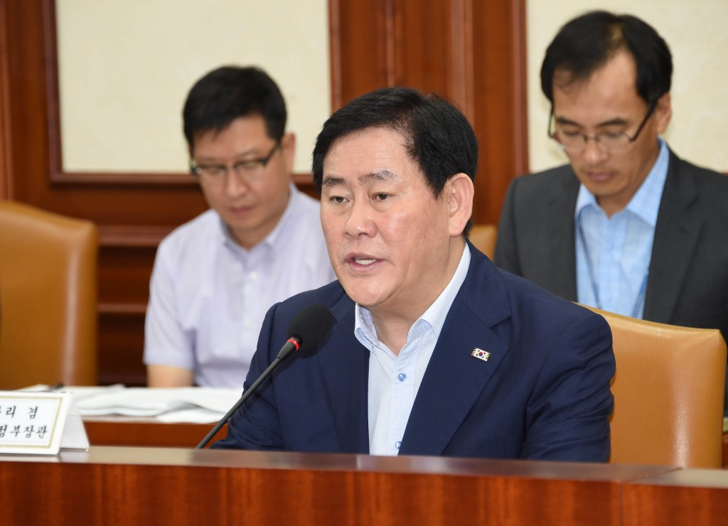 Choi Kyung-hwan, Finance Minister (image: Ministry of Strategy and Finance)