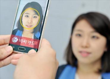 S. Korean Financial Firms Set to Adopt Biometric Identification