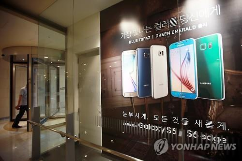 Koreans Change Their Smartphones Every 14 Months