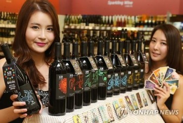 Wine Tops at Korea's Alcoholic Beverage Import List