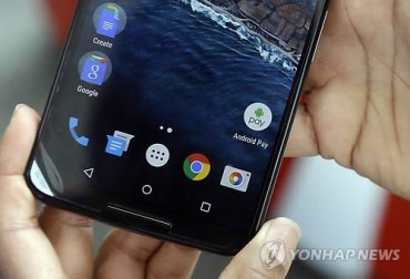 LG to Join Forces with Google for Android Pay