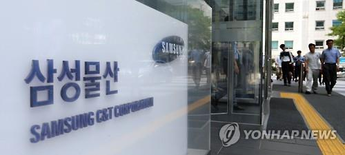 Samsung C&T said it will buy them back for 57,234 won per share, which means that the possible stake sale for Elliott now entails losses. (image: Yonhap)