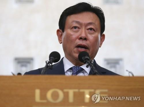 Lotte Chairman Apologizes for Succession Feud, Pledges Transparent Corporate Governance