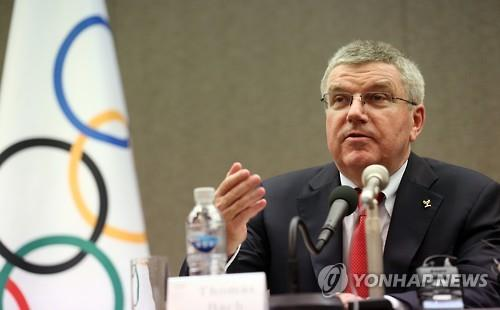 """No Security Risks from North Korea on 2018 Winter Olympic Games,"" ICT Chief"
