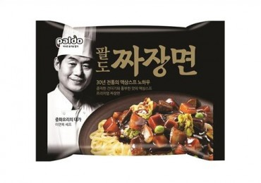 Sales of Ramen Noodles Soar Thanks to High Demand for Jajang Ramen