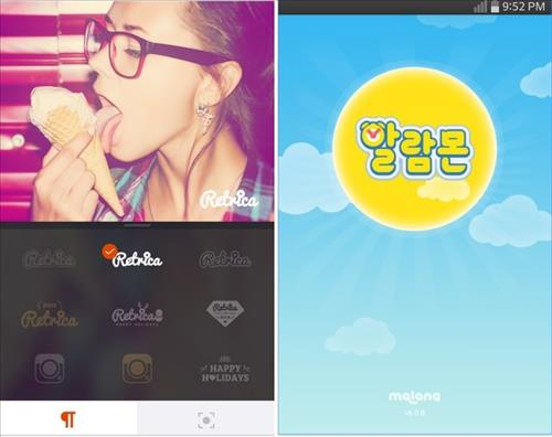Korean Developers Dominate the Other Side of the World with Mobile Apps
