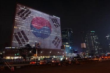 Enormous Korean Flag Created with Media Art Shines over Seoul