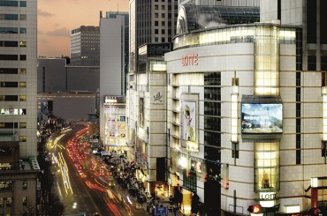 Lotte Set to Launch New Department to Boost E-commerce Business