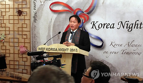The beneficiaries included SK Group Chairman Chey Tae-won. (image: Yonhap)