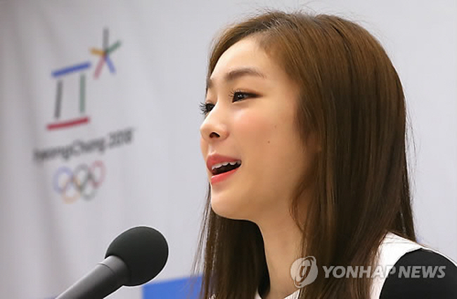 Kim Yu-na Named Ambassador for Youth Olympics