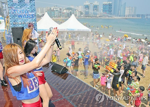 Watergun Festivals: Sudden Attack of a New Summer Trend
