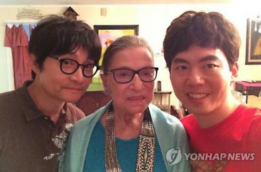 Justice Ginsberg Cheers Up Korean LGBT Couples