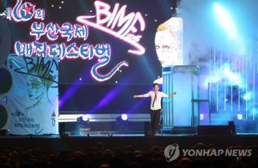 Busan International Magic Festival: The Largest Outdoor Magic Show in the World