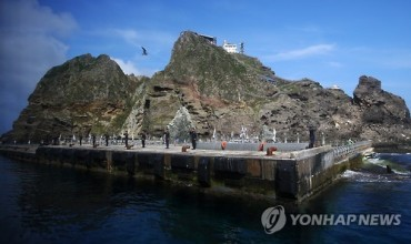 Dokdo, Heaven for Native Plants and Animals