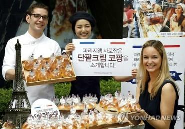 "Paris Baguette Introduces ""Kopan"" in Korea"