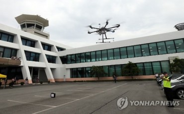 Explosive Drone Drill at Gimhae Airport