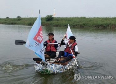 Students Cross Sihwa Lake on PET Raft