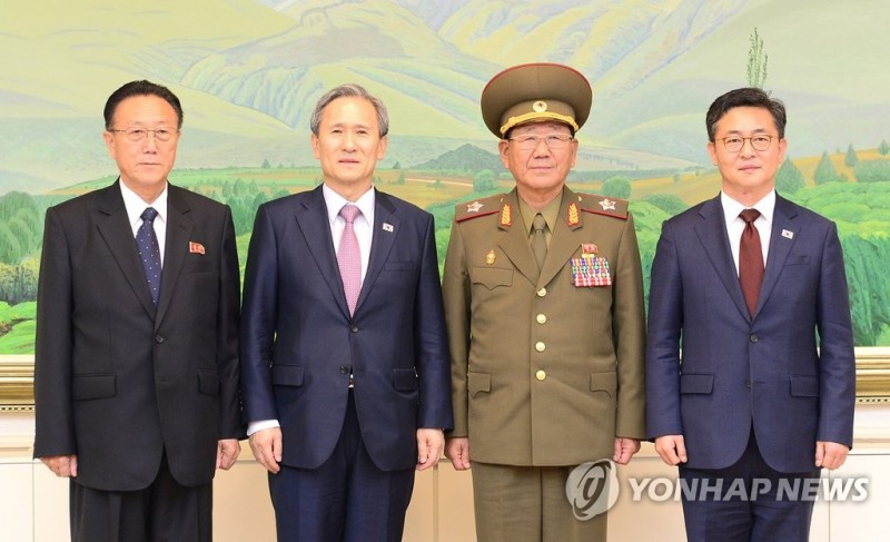Two Koreas Agree to Defuse Tensions, Expand Dialogue