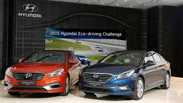 Hyundai Motor Opens Contest to Choose King of Fuel Efficiency