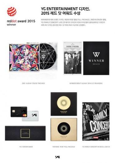 YG Wins 5 Medals at Red Dot Design Awards