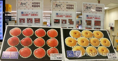The product that showed the smallest difference in price was fruit. (Image : Yonhap)