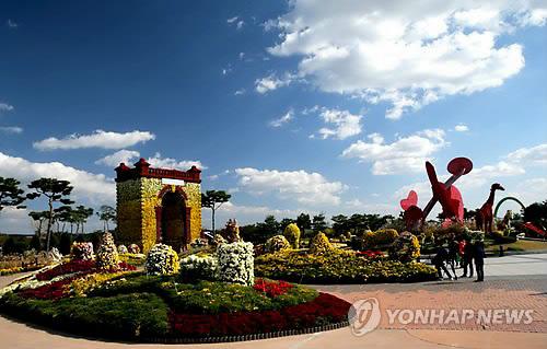 Hampyeong Gukhyang Festival of 2014.