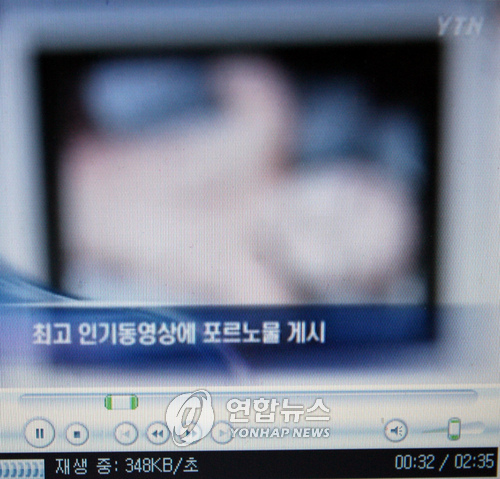 With the increased usage of various electronic devices, the number of crimes that involves them is also increasing. (Image : Yonhap)