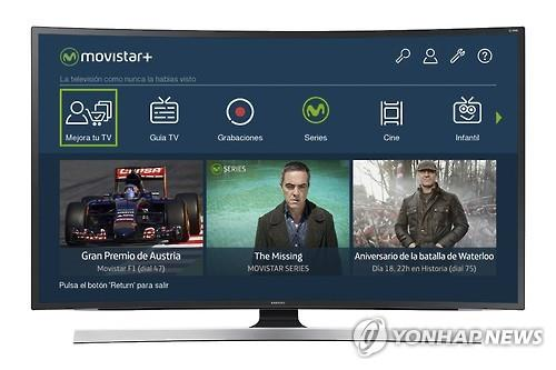 Samsung Electronics Co. said Sunday it has teamed up with Spanish telecommunications titan Telefonica S.A. to launch an Internet Protocol TV (IPTV) service in Spain. (Image : Yonhap)